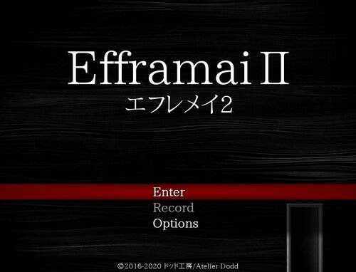 Efframai II エフレメイ2 Game Screen Shots
