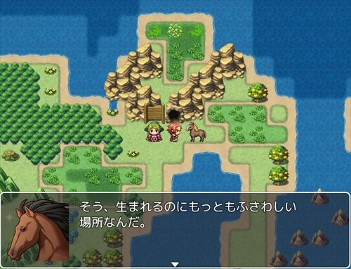 ハロルドのすてきな休暇 Game Screen Shot