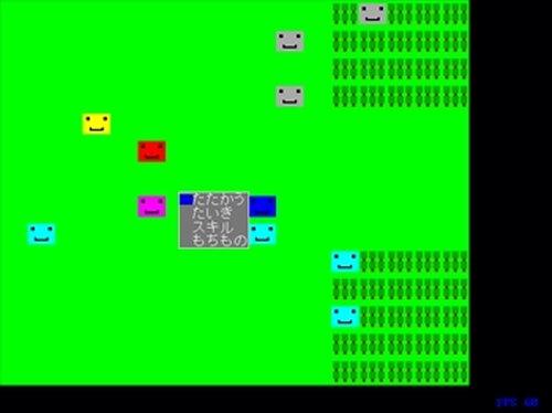 青パンフレット君と仲間~イージーver~ Game Screen Shot4
