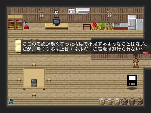 オタク☆ジェネレーションⅢ~いろんな自由がある物語~ Game Screen Shot1