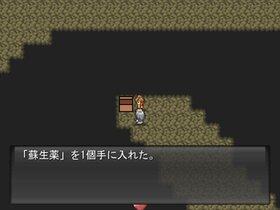 オタク☆ジェネレーションⅢ~いろんな自由がある物語~ Game Screen Shot4
