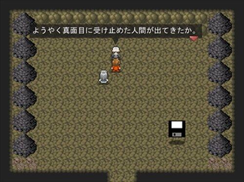 オタク☆ジェネレーションⅢ~いろんな自由がある物語~ Game Screen Shot5