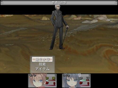 オタク☆ジェネレーションⅢ~いろんな自由がある物語~ Game Screen Shots