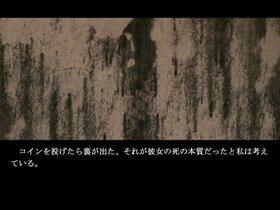 月夜の蝋燭 Game Screen Shot2