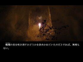 月夜の蝋燭 Game Screen Shot3