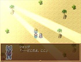 タダイマソウナンチュウ Game Screen Shot4