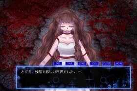 深海リボンモーメント Game Screen Shot3