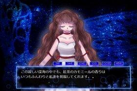 深海リボンモーメント Game Screen Shot4