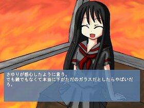 奥様は惨殺少女 Game Screen Shot2