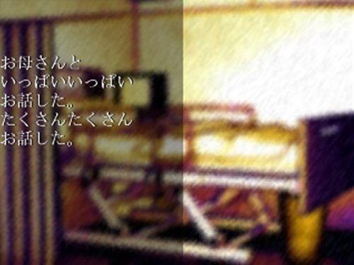 エイプリルフール Game Screen Shot1
