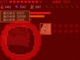 科学に飽きた人類達 第16巻 OL!フリーゲーム学園 Game Screen Shot5