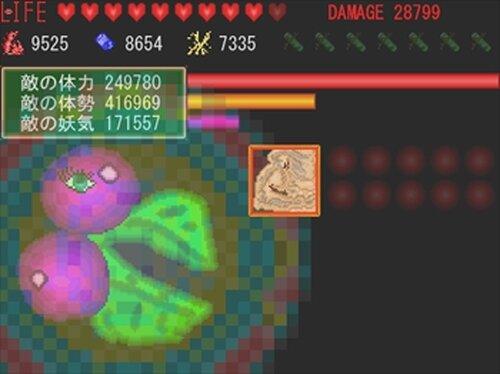 科学に飽きた人類達 第16巻 OL!フリーゲーム学園 Game Screen Shots