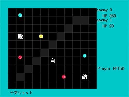 箱庭シューティング Game Screen Shot