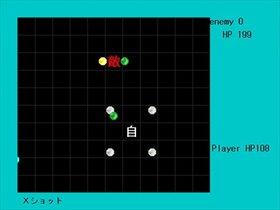 箱庭シューティング Game Screen Shot3