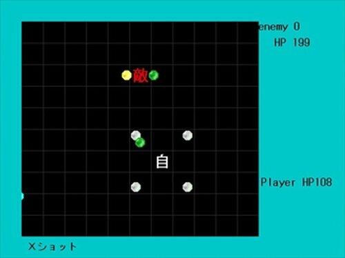 箱庭シューティング Game Screen Shots