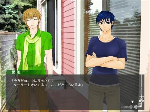 夢見鳥1.5 Game Screen Shot1