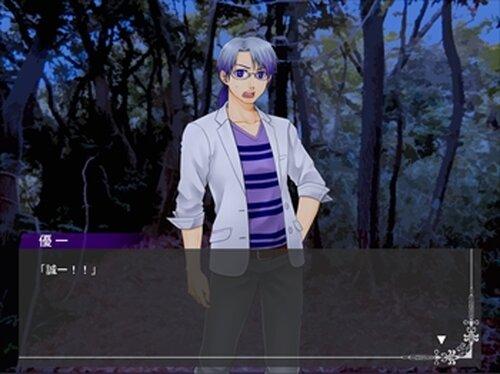 夢見鳥1.5 Game Screen Shot4