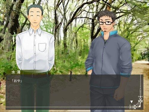夢見鳥1.5 Game Screen Shot5