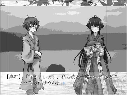 あしびきの唄 Game Screen Shot1