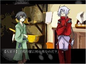 あしびきの唄 Game Screen Shot3
