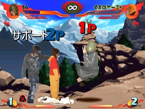 【完全に】変態一武道会【実写】 Game Screen Shot4