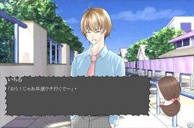 大阪帝国男子。~阪和線は止まっても恋はノンストップ!~ Game Screen Shot3
