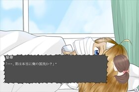 大阪帝国男子。~阪和線は止まっても恋はノンストップ!~ Game Screen Shot4
