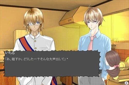 大阪帝国男子。~阪和線は止まっても恋はノンストップ!~ Game Screen Shot5