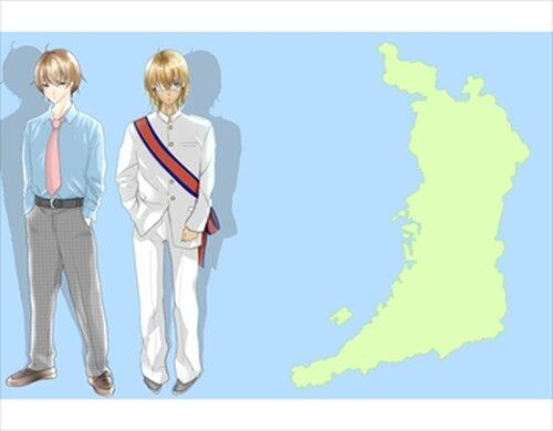 大阪帝国男子。~阪和線は止まっても恋はノンストップ!~ Game Screen Shots