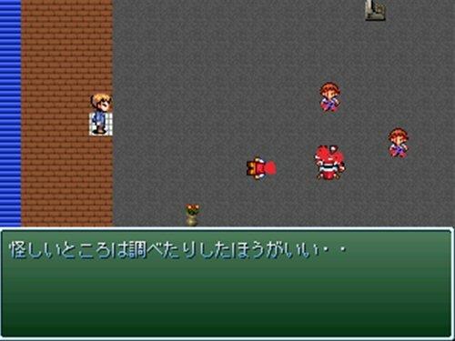 バナナ病院Z:かえってきたぜ!みんなのヒーロー変態学者おもしろ顔先生が! Game Screen Shot1