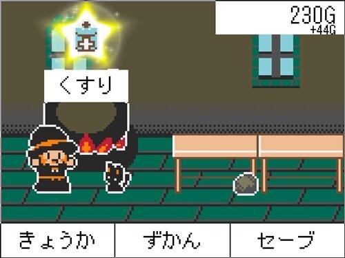 魔法使いの道具やさん Game Screen Shot