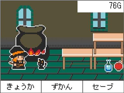 魔法使いの道具やさん Game Screen Shot3