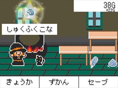 魔法使いの道具やさん Game Screen Shots