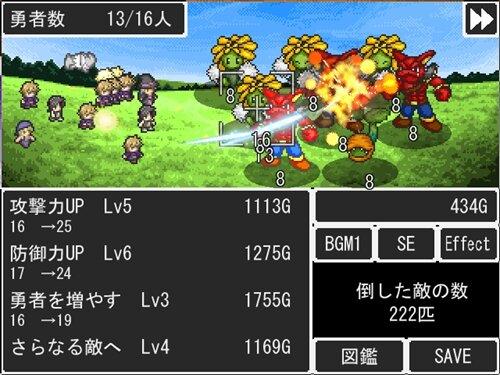 100人勇者 Game Screen Shot