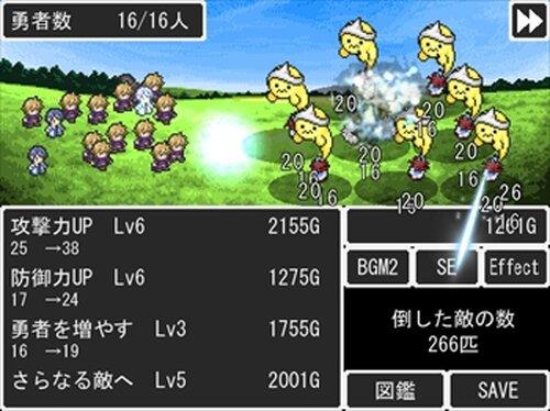 100人勇者 Game Screen Shot3