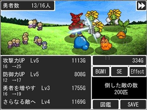 100人勇者 Game Screen Shots