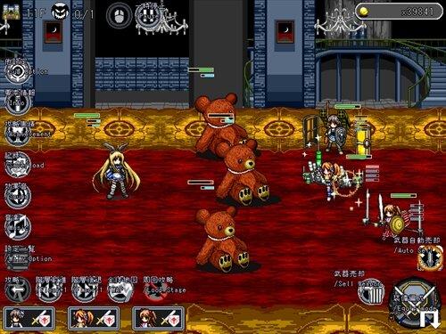 Rush Dungeons!β (とつげきダンジョン!β) Game Screen Shot1