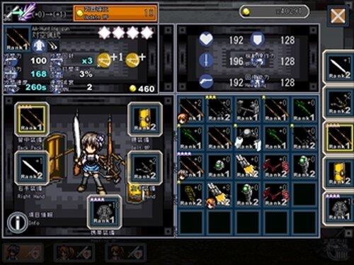 Rush Dungeons!β (とつげきダンジョン!β) Game Screen Shot2