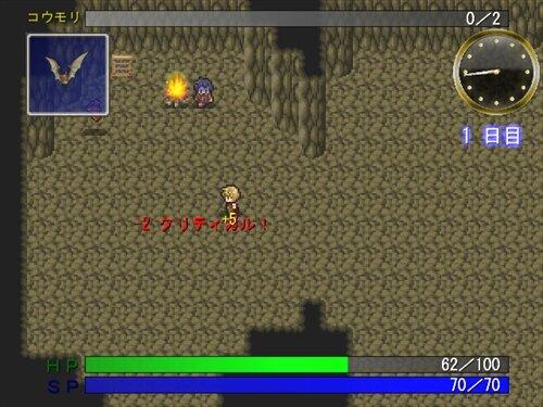 77ジョブ Game Screen Shot