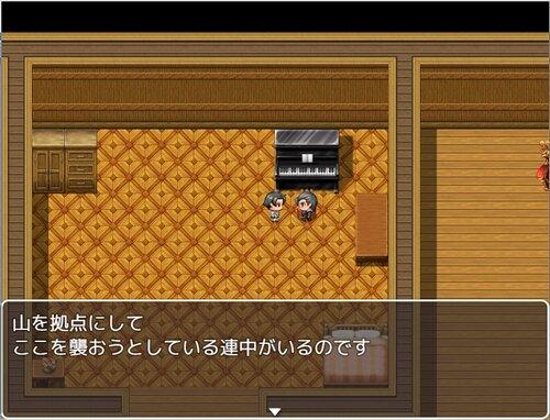 chasingbahamut(三章/五章) Game Screen Shot1