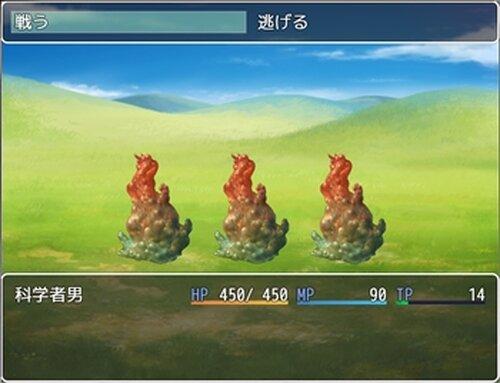 chasingbahamut(三章/五章) Game Screen Shot3