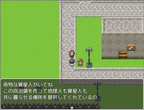 chasingbahamut(三章/五章) Game Screen Shot4