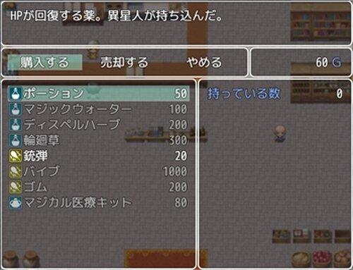 chasingbahamut(三章/五章) Game Screen Shot5