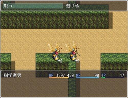 chasingbahamut(三章/五章) Game Screen Shots