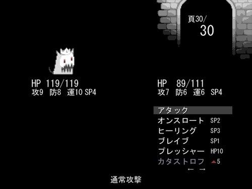 おわりはものがたる Game Screen Shot1