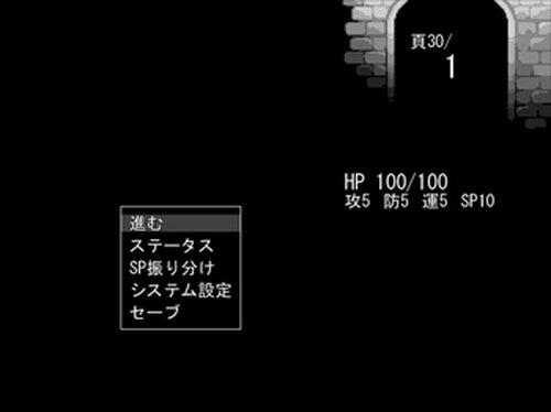 おわりはものがたる Game Screen Shot4