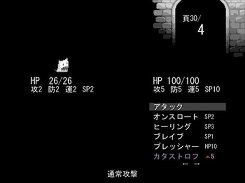 おわりはものがたる Game Screen Shot5