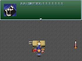 バナナ病院Z:かえってきたぜ!みんなのヒーロー変態学者おもしろ顔先生が! Game Screen Shot4