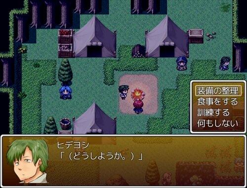 REISE Game Screen Shot1