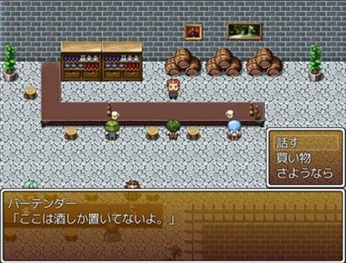 REISE Game Screen Shot2